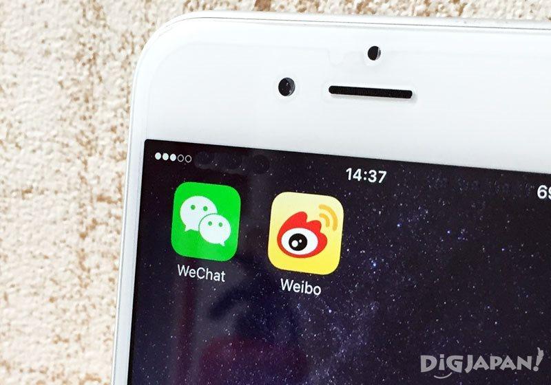 WeiboとWeChatの違い