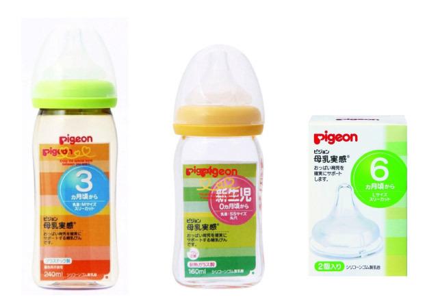 外国人に人気のベビー用品10選_1. 母乳實感系列