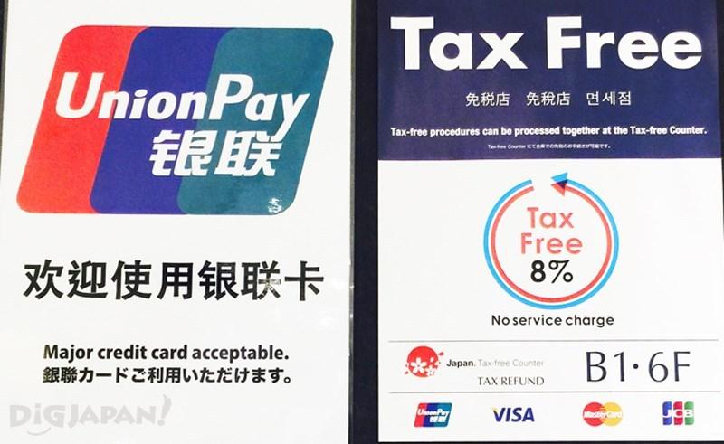 外国游客购物优惠和免税服务