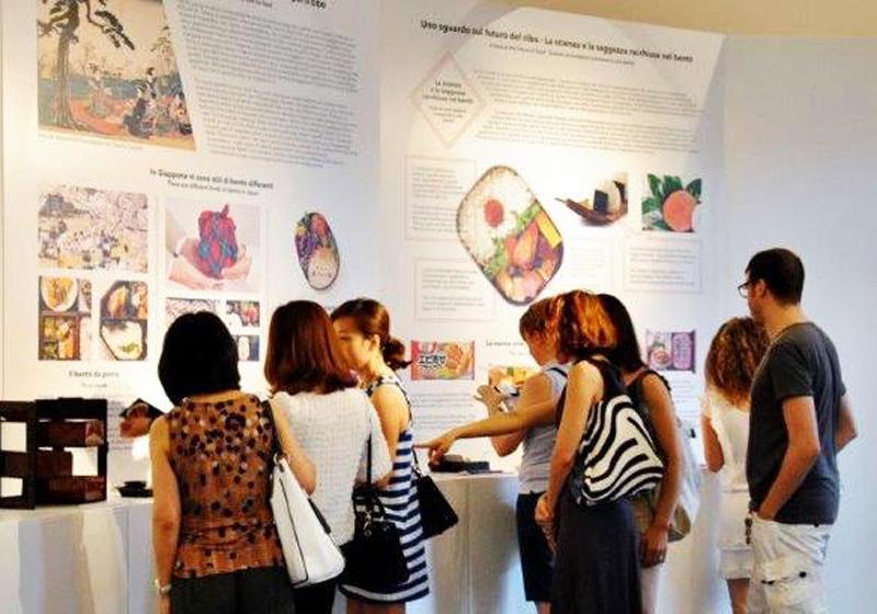 米蘭萬博(照片提供:味之素食文化中心)