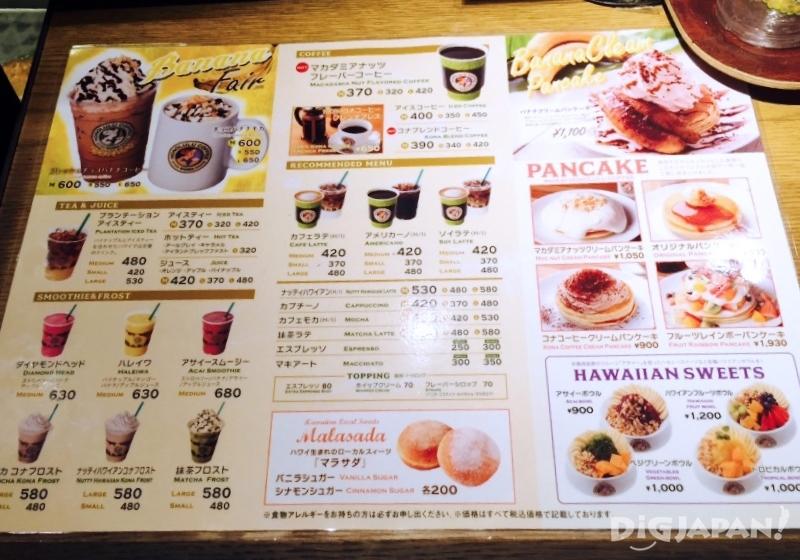 오사카 도톤보리 호놀룰루 카페_메뉴