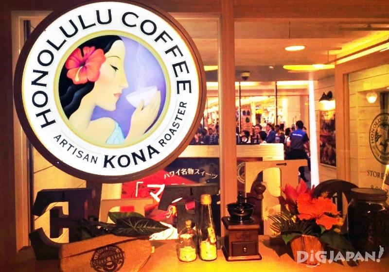 오사카 도톤보리 호놀룰루 카페_간판
