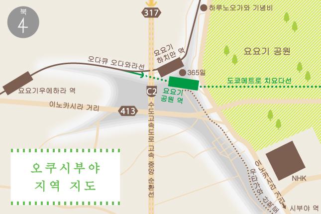 오쿠시부야_지역 지도