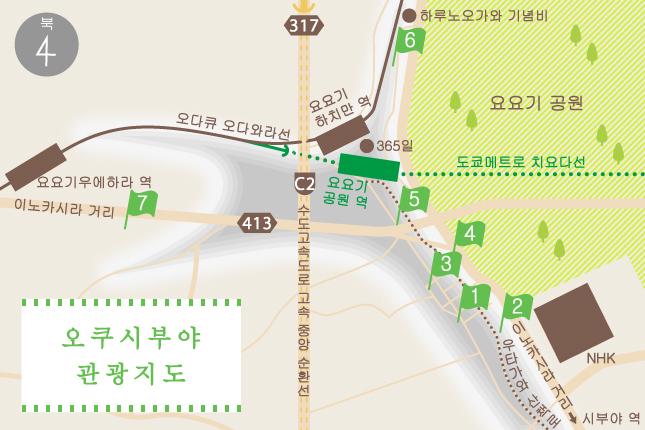 오쿠시부야_관광지도