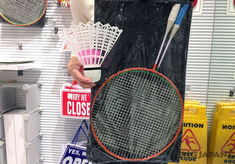 Giant badminton set from ASOKO