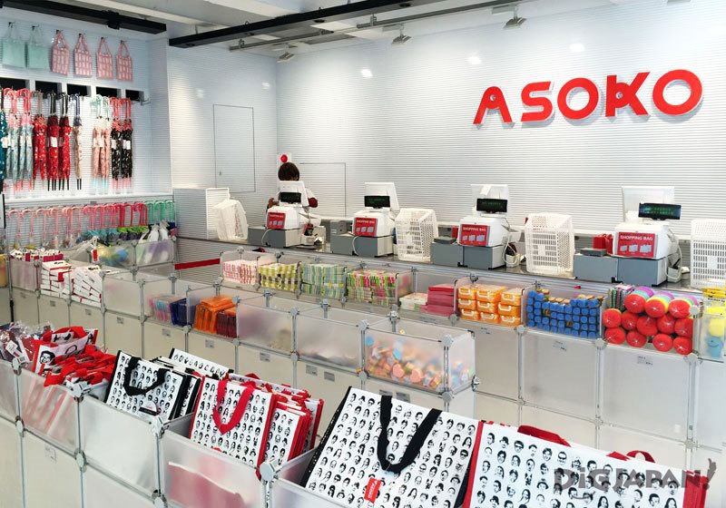 The interior of variety shop ASOKO