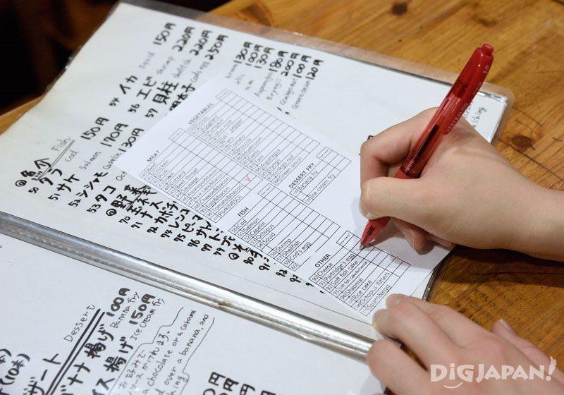 How to order at Kushiage Dongara-Gassyan