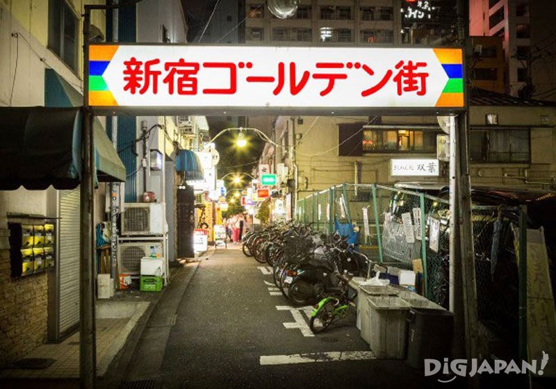The entrance to Golden Gai in Shinjuku, Tokyo