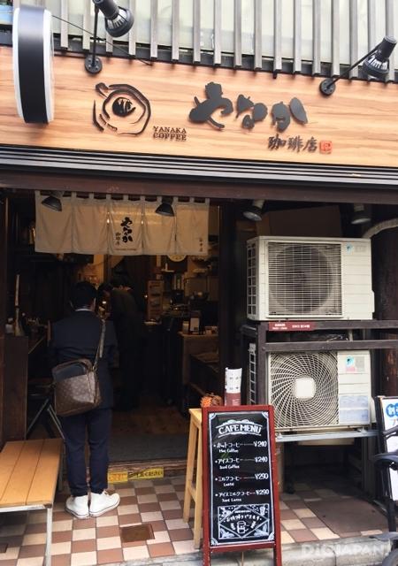 谷中咖啡店
