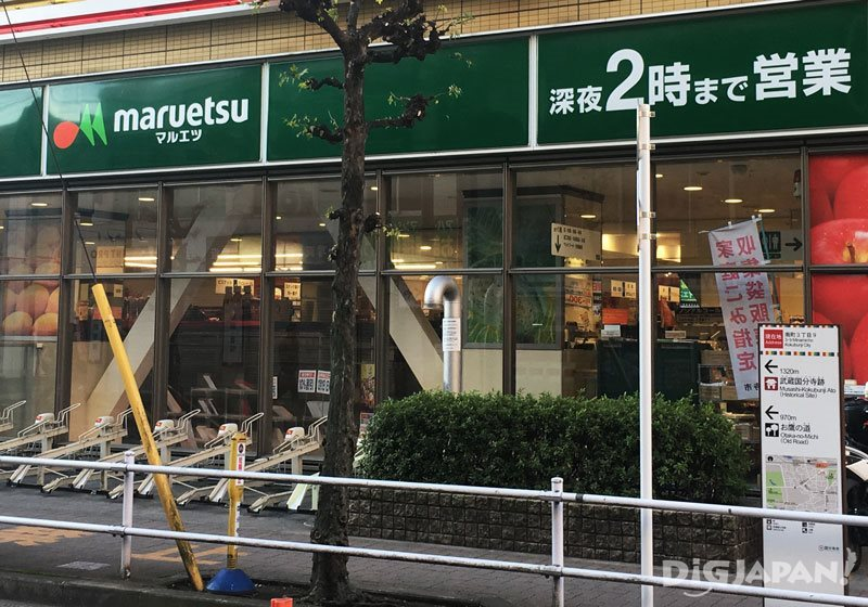 Grocery stores in Japan