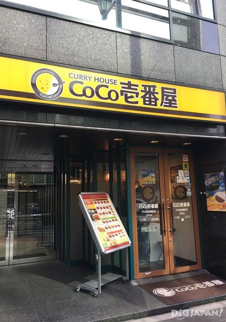 Curry chain restaurant in Japan