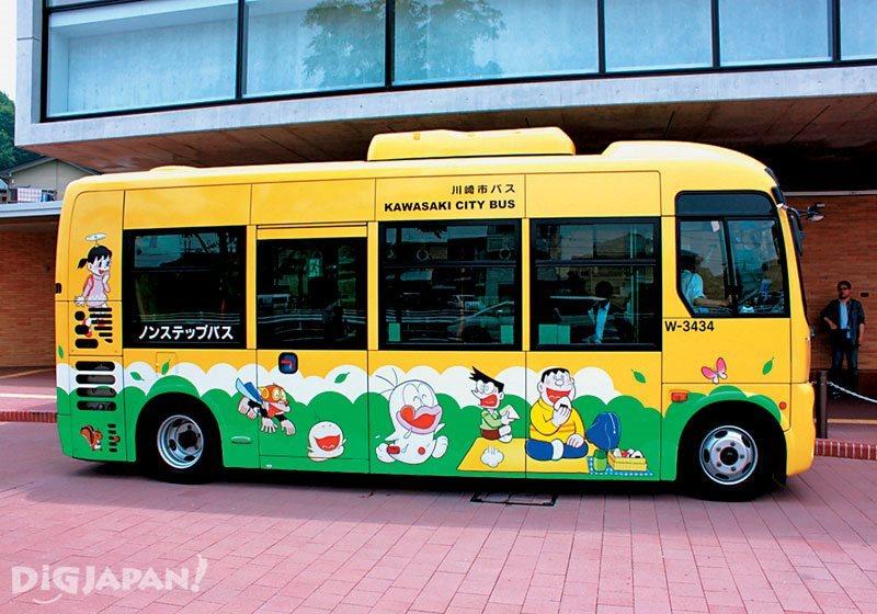 가와사키시 버스
