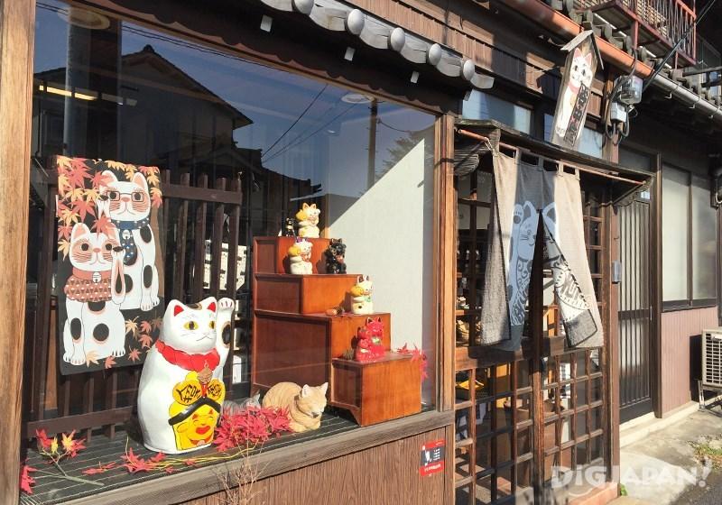 Yanakado ร้านขายแมวกวัก
