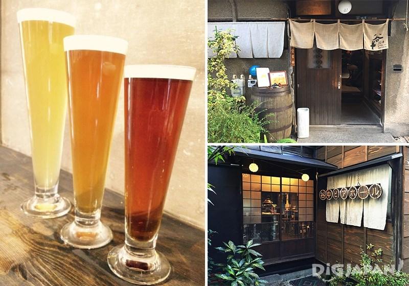 Yanaka Beer Hall1