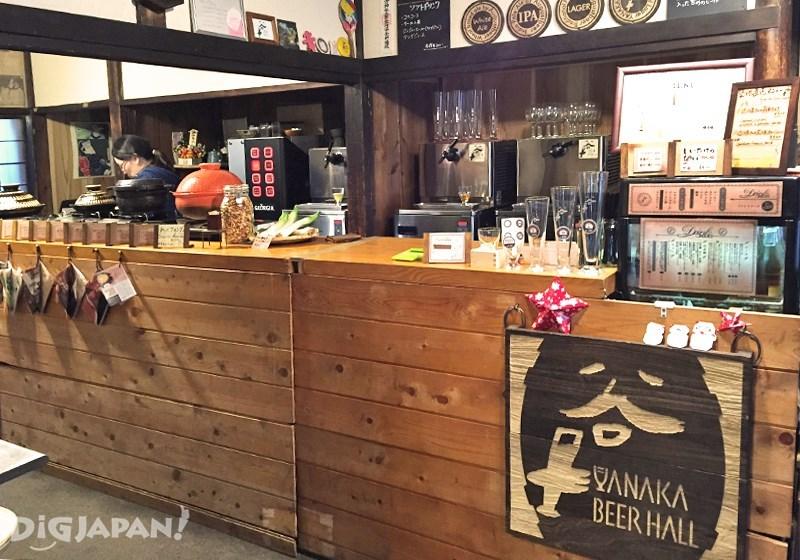Yanaka Beer Hall2
