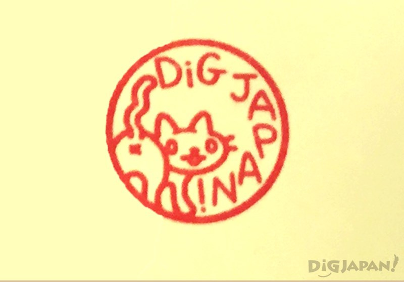 Close up of the DiGJAPAN! hanko stamp