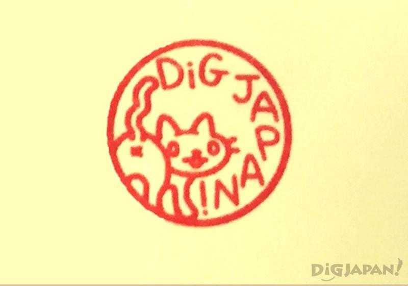 Close up of the DiGJAPAN! hanko stamp