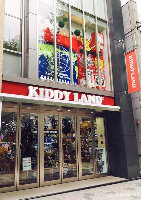 KIDDY LAND外观
