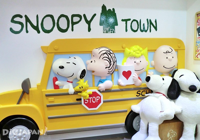 SNOOPY TOWN Shop1