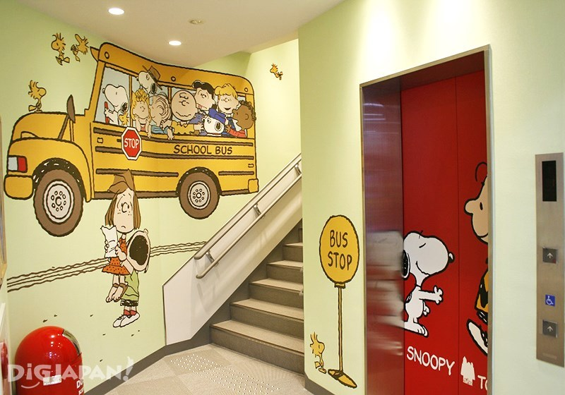 SNOOPY TOWN Shop3