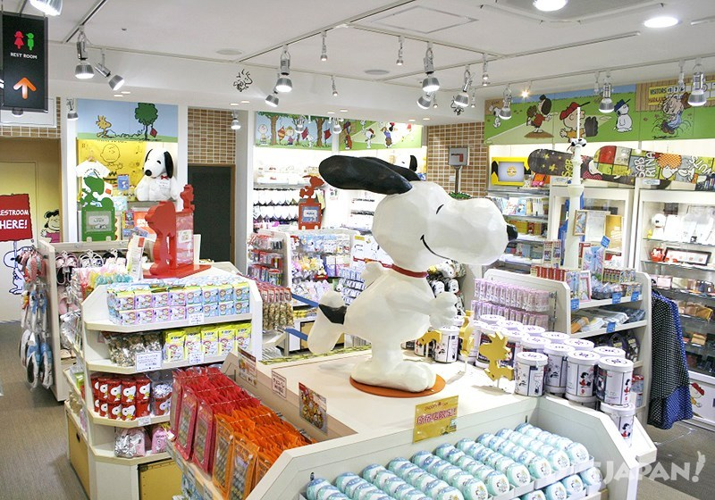 SNOOPY TOWN Shop4