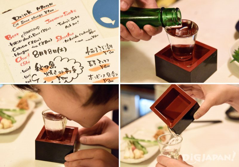 How to drink mokkiri-style