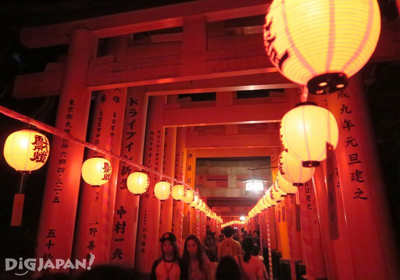 The Motomiya Festival at Fushimi Inari Taisha Shrine_2