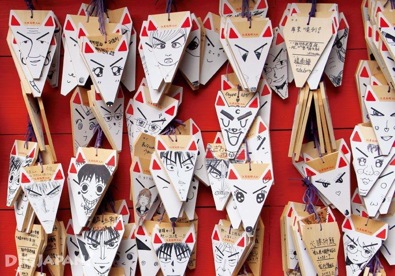 Fox-shaped ema at Fushimi Inari