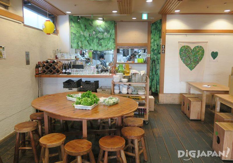 Inside Paxi House Tokyo 1
