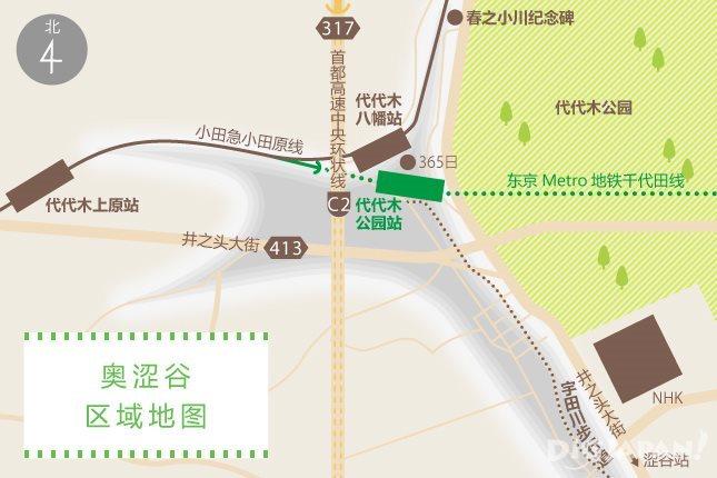 奥涩谷区域地图