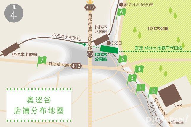 奥涩谷介绍店铺分布地图