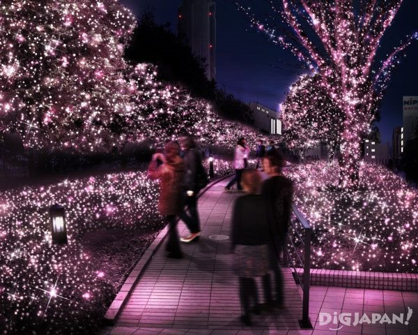 Shinjuku Terrace City Illumination 2