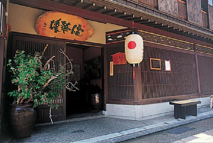 The outside of Kanazawa Higashi Chayagai Kaikaro