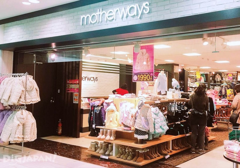 Motherways-1