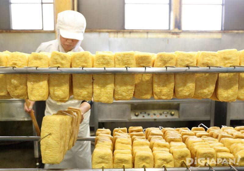 Aburaage tofu skin