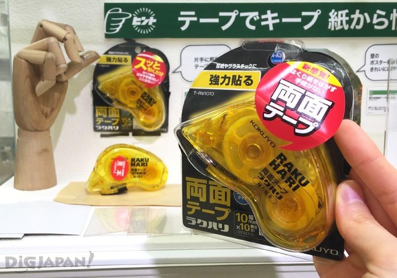東急ハンズ渋谷店_両面テープ