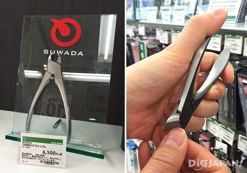 Suwada 指甲刀 Classic