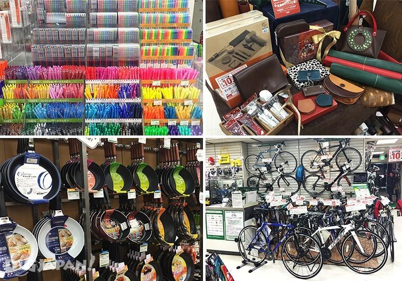 文具用品、皮革DIY、廚房用具及自行車的修理販費區域