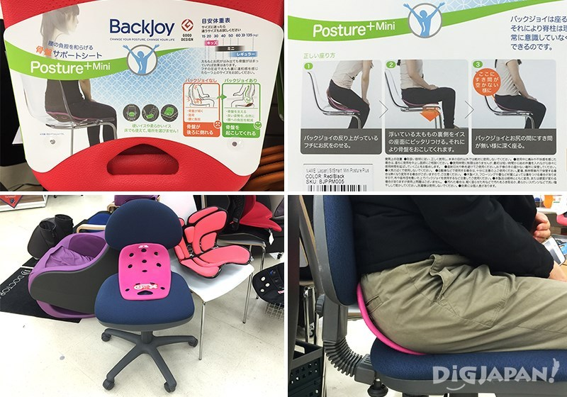Backjoy Posture+Mini 5,860日元/ 3A樓