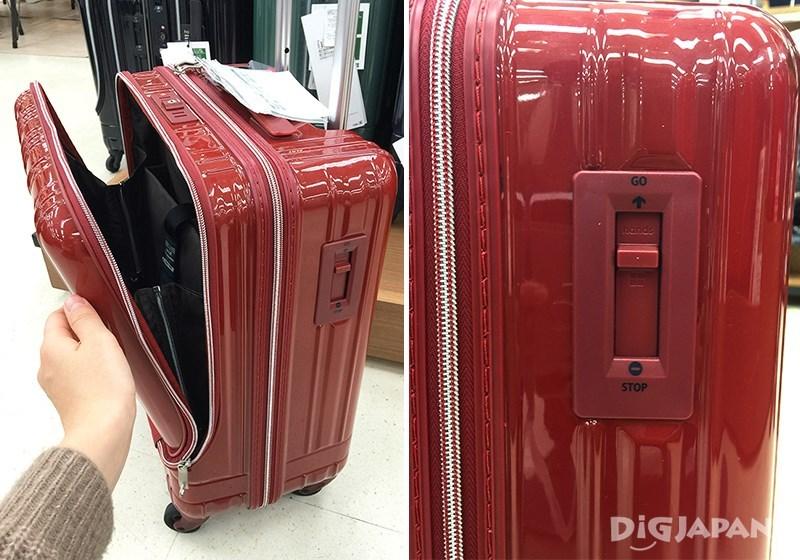 前開式行李箱2