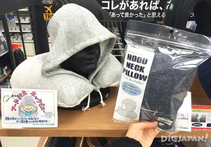 東急ハンズ渋谷店_フードネックピロー