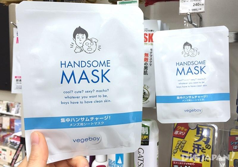 Vegeboy Handsome Mask