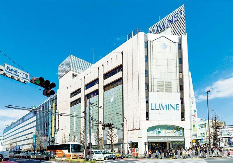 LUMINE新宿1