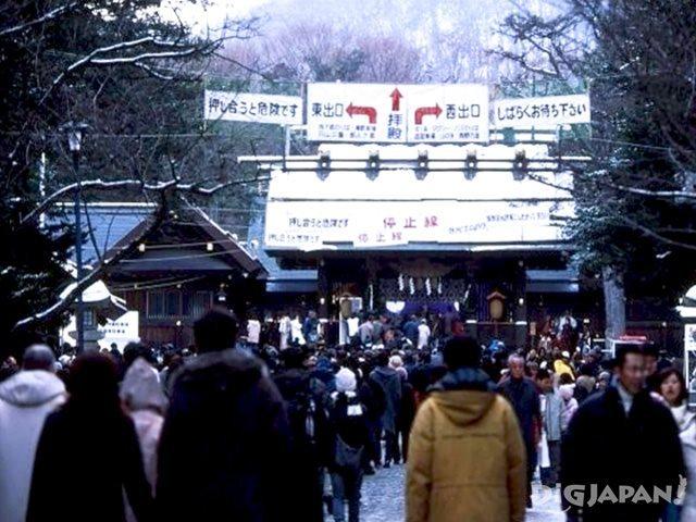 北海道北海道神宫2