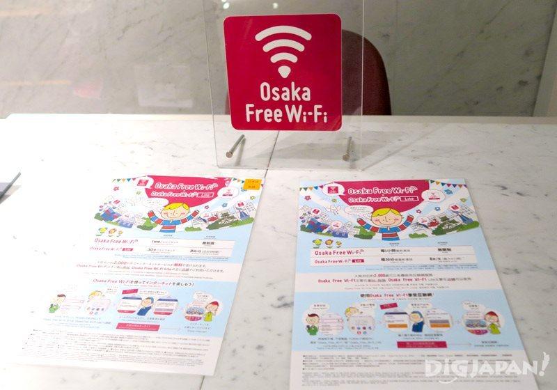 無料で使えるWiFi Osaka Free-WiFi