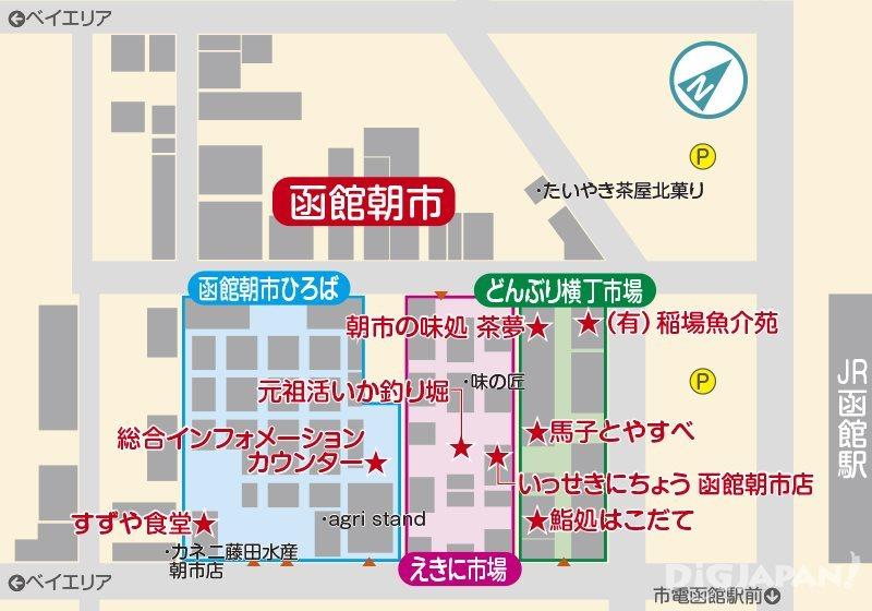 函館朝市_施設MAP