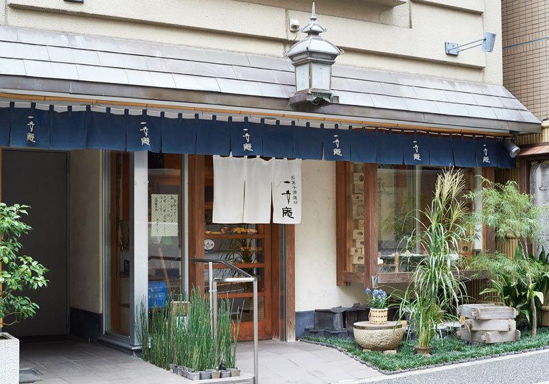 Wagashi shop Okashi Choshinjo Ikkoan