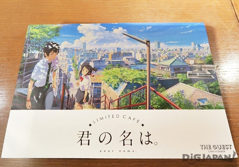 Limited-edition original placemats from Kimi No Na Wa cafe