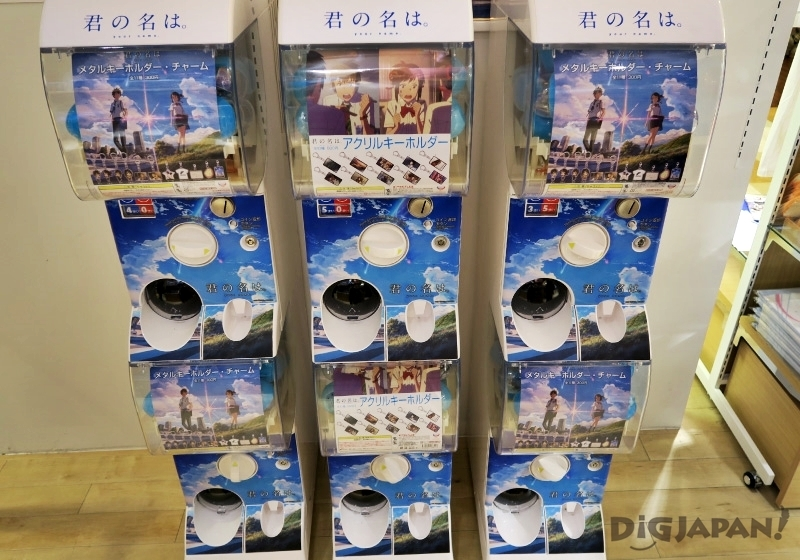 Kimi No Na Wa key holders from gumball machines