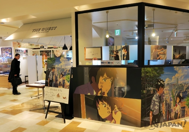 THE GUEST cafe&diner in Ikebukuro PARCO